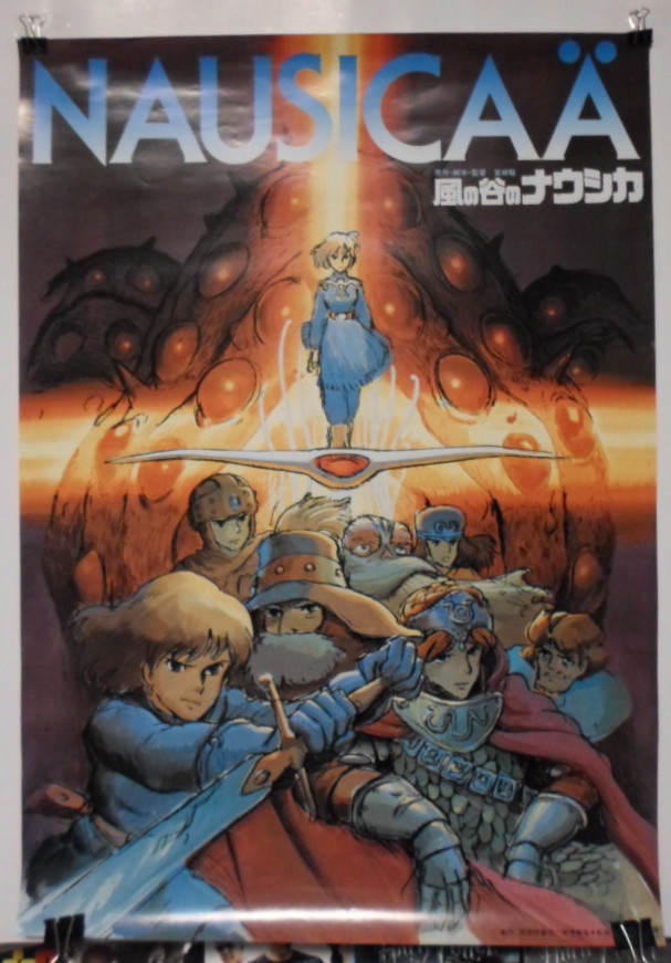 Japanese Anime Posters / Anime Prints / Movie Posters
