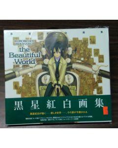 Beautiful World ABk - Kuroboshi Kouhaku Art Book: Beautiful World (Kino's Journey)