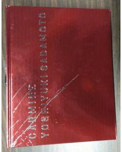 Eva Carmine ABk - Evangelion Carmine hardback art book
