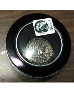 "BB-boc watch2 - Black Butler ""Book Of Circus"" Ciel Pocket watch"