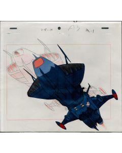 Capt.Harlock-04 - Captain Harlock anime cel