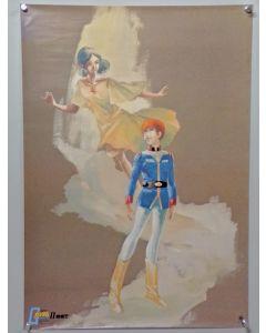 "Gundam01-B2-POS - Gundam B2 sized(Approx. 20"" x 29"") promo poster (rolled VF) Amuro Ray & girl"