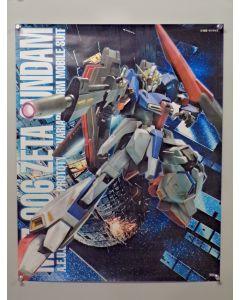 "Gundam04-POS - Gundam 006 Zeta Gundam model kit promo poster (22.5"" x 29"") VF-NM condition"