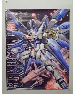 """Gundam05-POS - Gundam Strike Freedom Gundam model kit promo poster (22.5"""" x 29"""") VF-NM condition"""