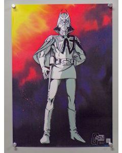 "Gundam09-POS - Gundam promo poster""Char"" (rolled Approx. 14.5"" x 20"") VF/NM condition"