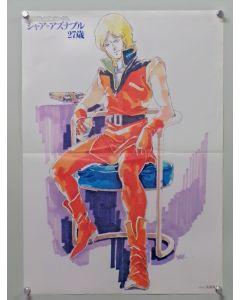 "Gundam10-MI-POS - Gundam Insert poster""Char/Amuro"" (folded Approx. 16.5"" x 23.5"") VF/NM condition"