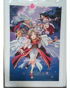 AH MY GODDESS 3 Goddesses #2 1000 Edition Print