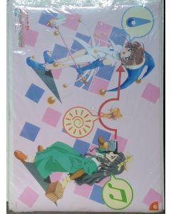 "CARD CAPTOR SAKURA Dreamcast Promo Poster (28"" x 40"")"