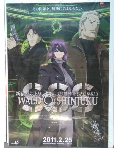 """GHOST IN THE SHELL Midnight showing in Shinjuku 2-25-2011 Movie Poster (28"""" x 40"""")"""