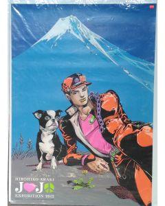 "JOJO'S BIZARRE ADVENTURE Special JoJo Event Poster #1 (28"" x 40"")"