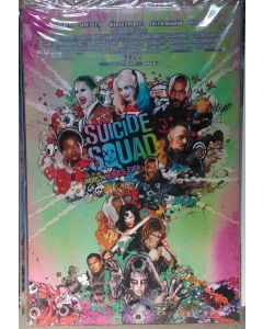 """SUICIDE SQUAD US Advance DS Theatrical Movie Poster (28"""" x 40"""")"""