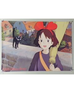 """KikisDS04-B2-POS - Kiki's Delivery Service B2 size(approx. 20"""" x 29"""") 1988 promo poster (Rolled VF-NM condition)"""