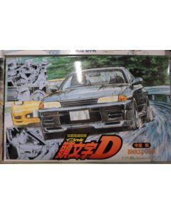 Initial D BNR32 GT-R 1/24 scale Fujimi Model Kit