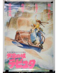 Laputa B2 promo poster