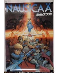 Nausicaa B2 promo poster