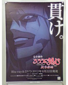 "RRK03-B2-POS - Ru Rouni Kenshin OVA B2 sized(approx. 20"" x 29"") Poster VF/NM condition"