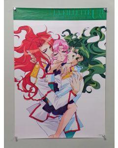 Utena02-B2-POS - Revolutionary Girl Utena - Utena / Touga / Saonji anime promotional poster