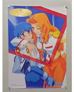Utena03-B2-POS - Revolutionary Girl Utena - Juri & Micki anime promotional poster