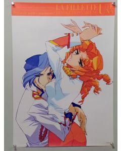 Utena05-B2-POS Revolutionary Girl Utena - Juri anime promotional poster
