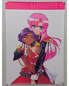 Utena07-B2-POS Revolutionary Girl Utena - Utena & Anthy anime promotional poster
