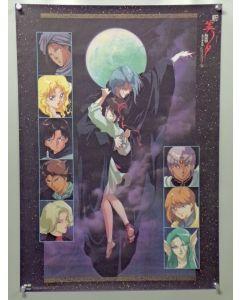 "VPMiyuOVA03-B2-POS - Vampire Princess Miyu OVA poster(approx.20"" x 29"") VF/NM condition"